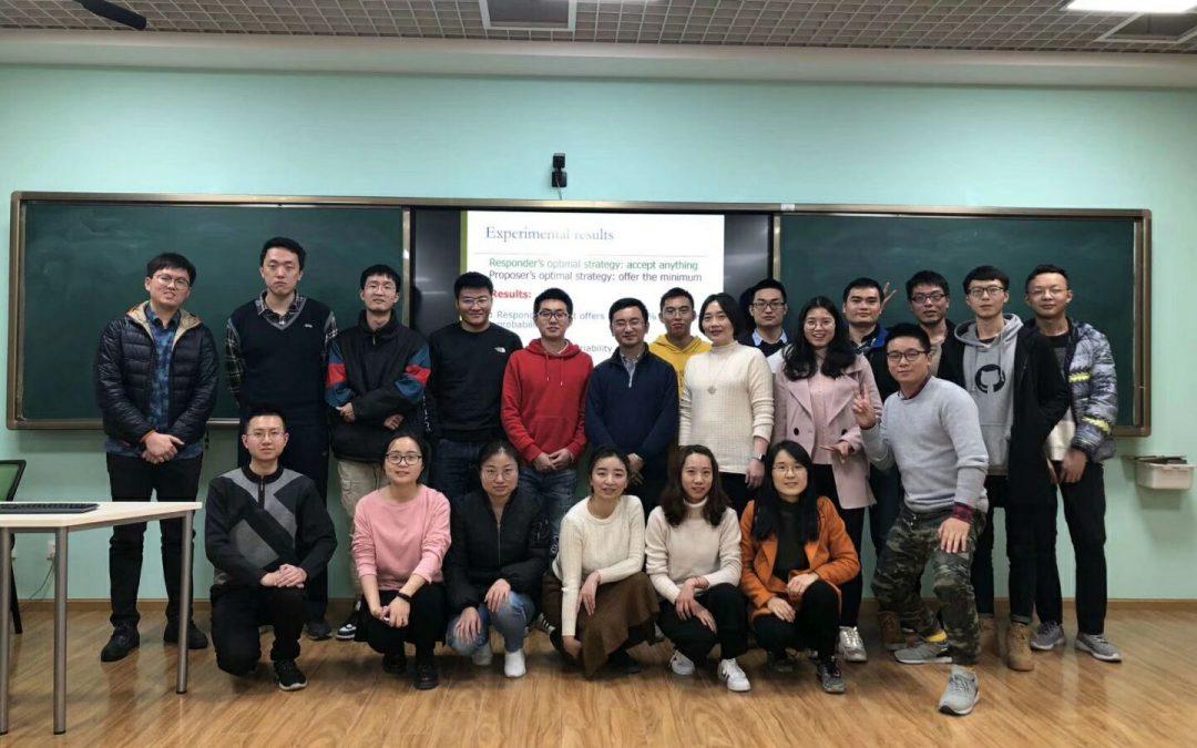 荣智海老师到CINS做零行列式策略及其网络演化动力学的相关报告