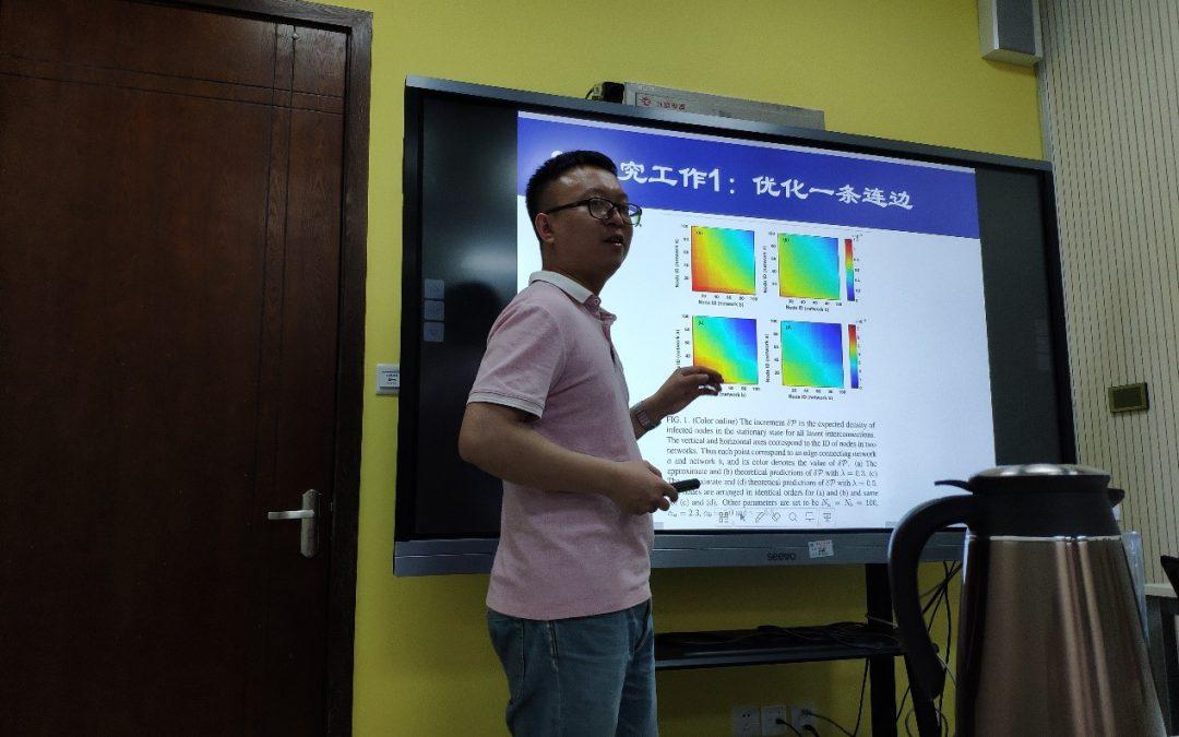 王伟老师到CINS做多层社交网络传播影响力最大化研究的相关报告