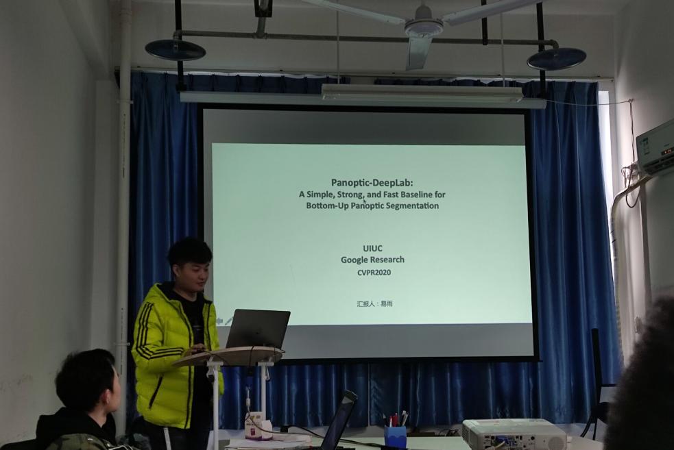 2020年第11期Seminar报告总结
